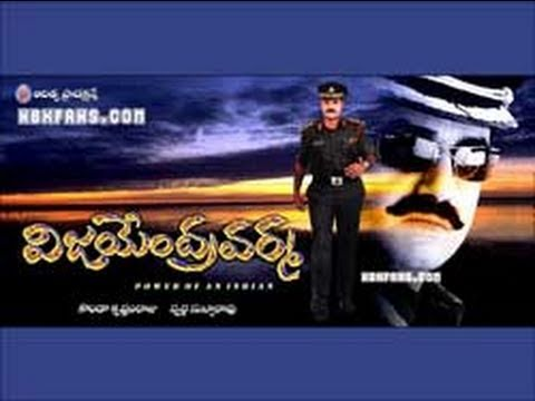 Vijayendra Varma - Full Length Telugu Movie - Bala Krishna - Laya - Ankitha