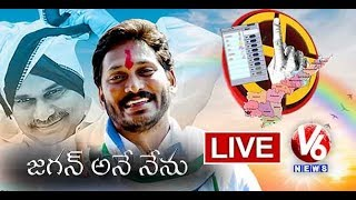 YS Jagan Press Meet LIVE | AP Election Results 2019