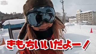 気持ちいいだよ!!竜王スキーパークのアイテムいっぱい増えた 竜王シルブプレ5