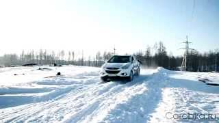 Тест-драйв Hyundai ix35 (2012)