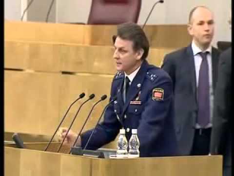 В. Д. Улас выступление на последнем заседании Госдумы