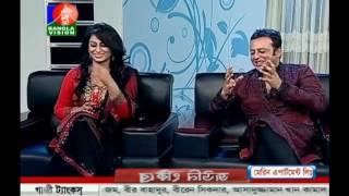 Riaz and Popy interview Jan 12 2014