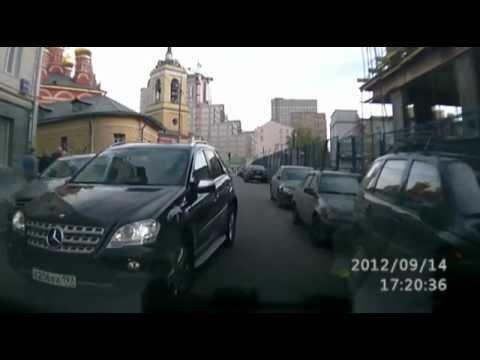 Дорожный конфликт. Москва.