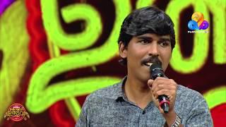 ദാസേട്ടന്റെ ശബ്ദമാധുര്യമായി മറ്റൊരു കലാകാരൻ...!! | Comedy Utsavam | Viral Cuts