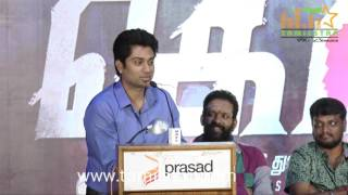 Kodi Movie Audio Launch Part 2