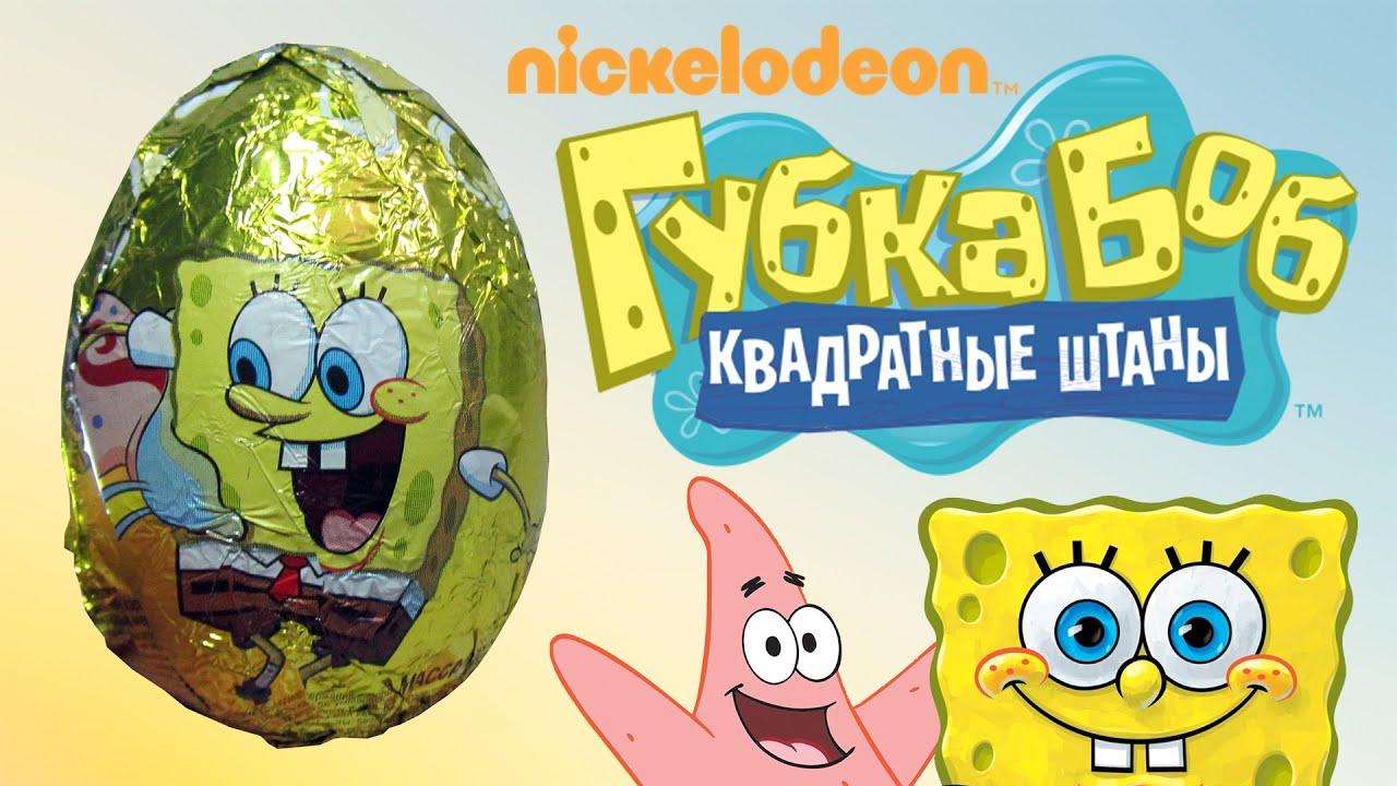 Encyclopedia SpongeBobia  FANDOM powered by Wikia