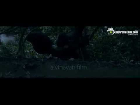DRACULA 2012 3D : Malayalam Movie Teaser