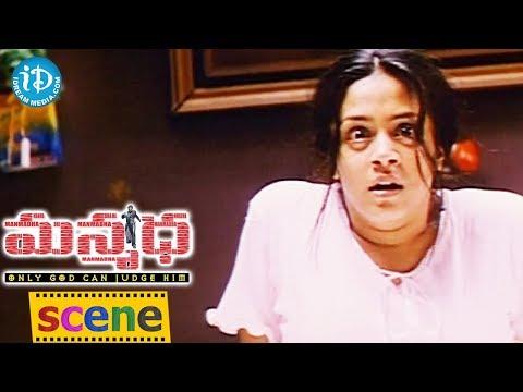 Manmadha Movie - Jyothika, Simbu Nice Scene thumbnail