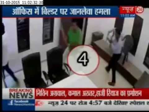 Caught on Camera : shocking attack on builder in Ahmedabad
