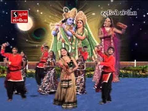 Radhe Radhe Japo Chale Ayenge Bihari | Radhe Radhe Japo Chale Ayenge Bihari video