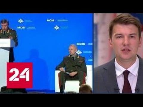 Генштаб: удары ВКС РФ перекрыли основные маршруты снабжения боевиков