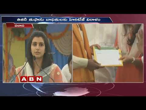 Nara Brahmani Donates 66lakh Rupees for CM Welfare Fund | Titli Cyclone | ABN Telugu