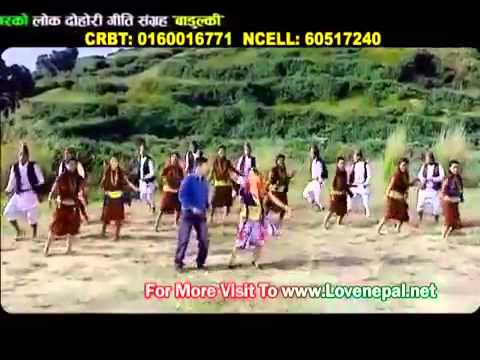 New Nepali Lok Dohori Geet 2013 Maan Ta paryo - Full Song.mp