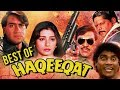 Best Scenes Of Haqeeqat | Johnny Lever Back To Back Comedy Scenes | Ajay Devgan, Tabbu, Johnny Lever