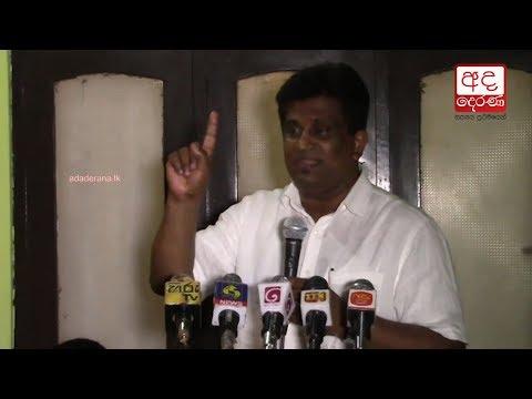 ajith perera speaks |eng