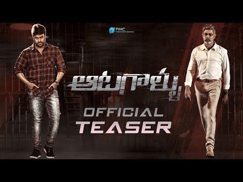 Aatagallu Official Teaser | Nara Rohit | Jagapathi Babu | Darshana Banik | #AatagalluTeaser | FMC