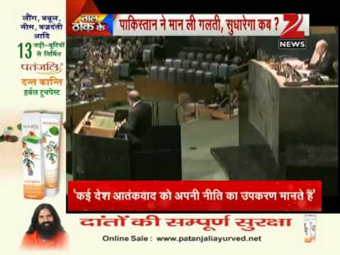 PM Modi gives befitting reply to Nawaz Sharif on Kashmir issue