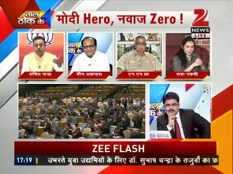 PM Modi gives befitting reply to Nawaz Sharif on Kashmir issue