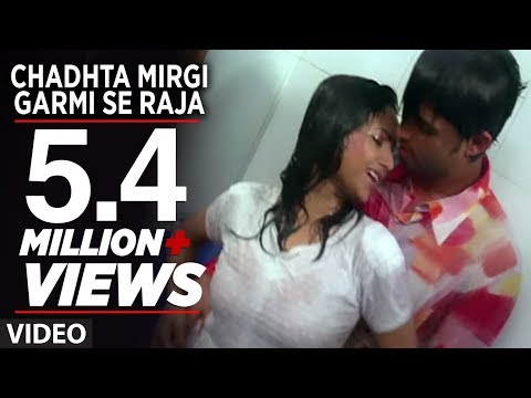Chadhta Mirgi Garmi Se [ Bhojpuri Hot & Sexy Video Song ] Kasam Dharti Maiya Ki video