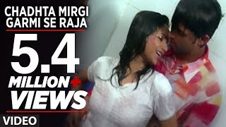Chadhta Mirgi Garmi Se [ Bhojpuri Hot & Sexy Video Song ] Kasam Dharti Maiya Ki