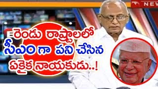 N.D Tiwari Played Crucial Role In Politics | IVR Analysis #1