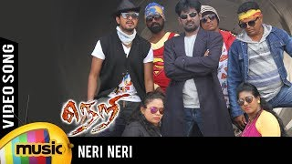 Latest Tamil Songs | Neri Tamil Movie Songs | Neri Neri Song | Mohan | Mango Music Tamil