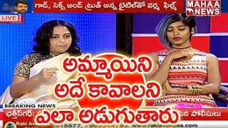 I Will Support to #RGVGST - Actress Gayatri Gupta - #GodXxxAndTruth - #PrimeTimeWithMurthy - netivaarthalu.com