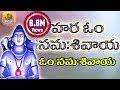 download lagu Hara Om Namah Shivaya Telugu | Om Namah Shivaya | Lord Shiva Devotional Songs Telugu | Shiva Songs gratis