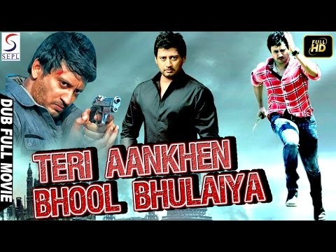 Teri Aankhen Bhool Bhulaiya- Full Length Action Hindi Movie