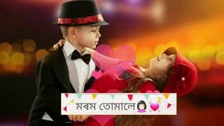 download lagu All Time Love Song💕💘 Anubhobe Abhimane For Whatsapp gratis