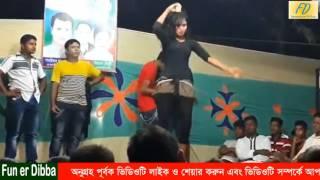 bangladeshi hot lady dancer awesome bangla dance in a social event 2017