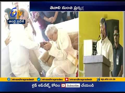 100th Birthday Celebrations of Ex. Minister Yadlapati Venkata Rao | CM Chandrababu Attends | Tenali