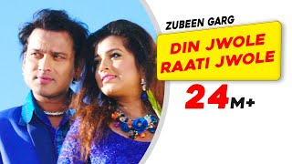 Din Jwole Raati Jwole Full Video Song Mission China Zubeen Garg Zublee Baruah