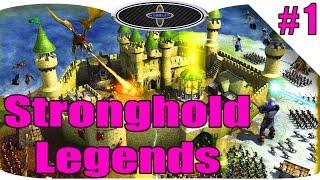 Прохождения игры стронгхолд легенд
