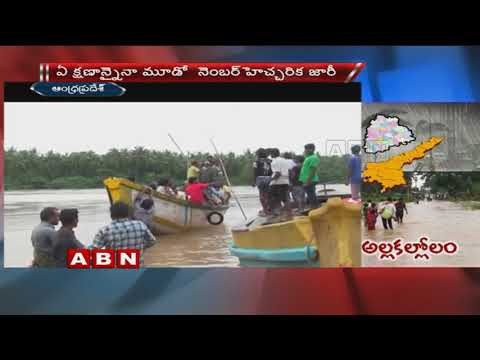 Riverside villages face flood fury in Godavari districts