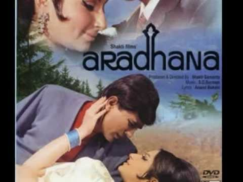 Roop Tera Mastana Full Song (HQ) With Lyrics - Aradhana