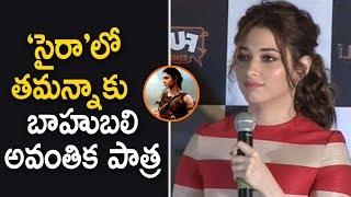 Sye Raa Narasimha Reddy Movie In Tamanna Non Bhahubali Avanthika Role