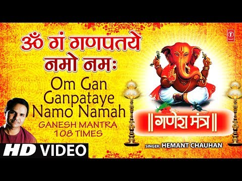 Om Gan Ganpataye Namo Namah By Hemant Chauhan [full Song] I Jai Jai Dev Ganesh video