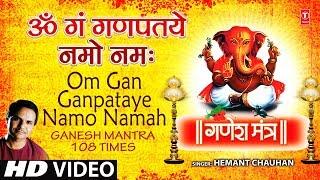 Vinayaga - Om Gan Ganpataye Namo Namah By Hemant Chauhan [Full Song] I Jai Jai Dev Ganesh