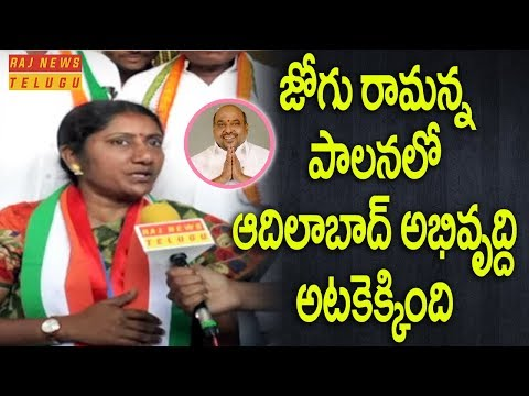 Face to Face With Congress Candidate Gandra Sujatha over her Election Campaign in Adilabad