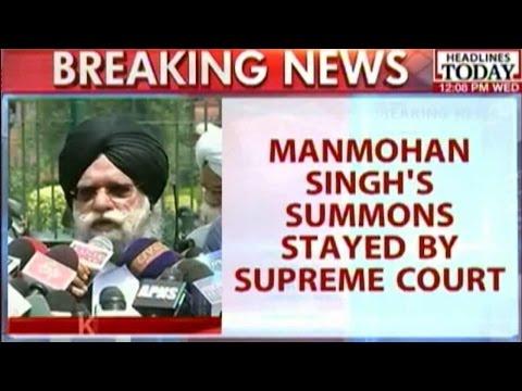 BJP's Reaction To SC Staying Manmohan Singh's CBI Summons