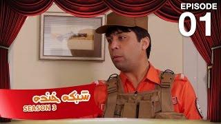 Shabake Khanda - Season 2 - Ep.53