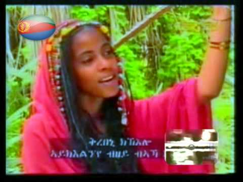 Eritrea - The Exciting New Tigre Drama Series From ERI-TV