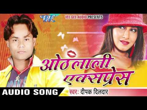 Deepak Dildar - Audio Jukebox - Bhojpuri Hot Songs 2016