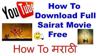 How To Download Full Sairat Movie Free