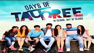Days of Tafree | JEELEY YEH LAMHE Song Launch in Podar College | ft. Tafreebaazs