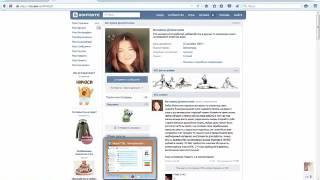Проект Бизнес-on-line. Как создать страничку Вконтакте