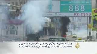 إصابة متضامن إيطالي برصاص جنود الاحتلال الإسرائيلي