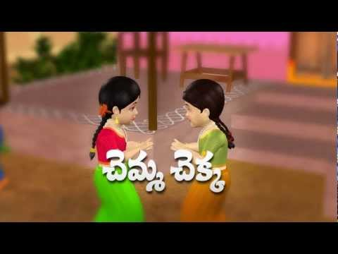 Chemma Chekka Charadesi Mogga - 3d Animation Telugu  Nursery Rhymes For Children video