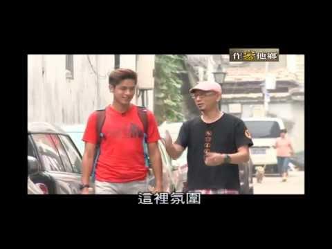 台灣-作客他鄉-EP 164-巷弄尋訪 純正北京味
